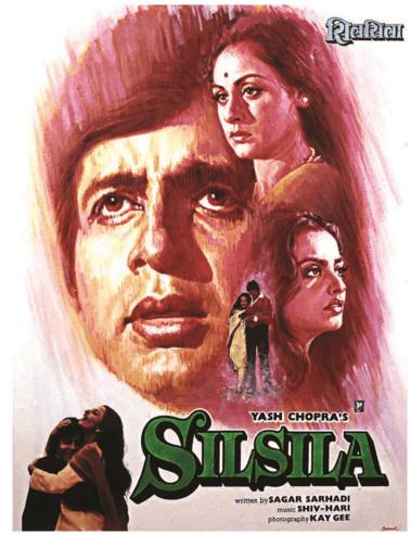 Silsila Movie Review