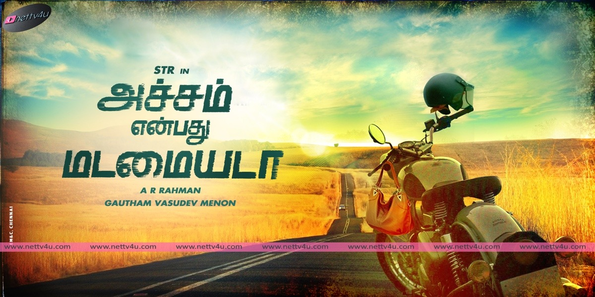 Simbu's Achcham Enbadhu Madamaiyada First Look Poster - Photos