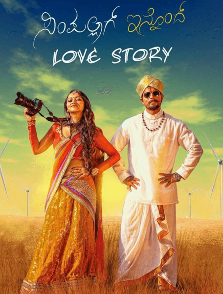 Love stories movies : Apparitional film