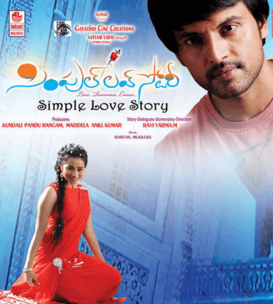 Simple Love Story Movie Review