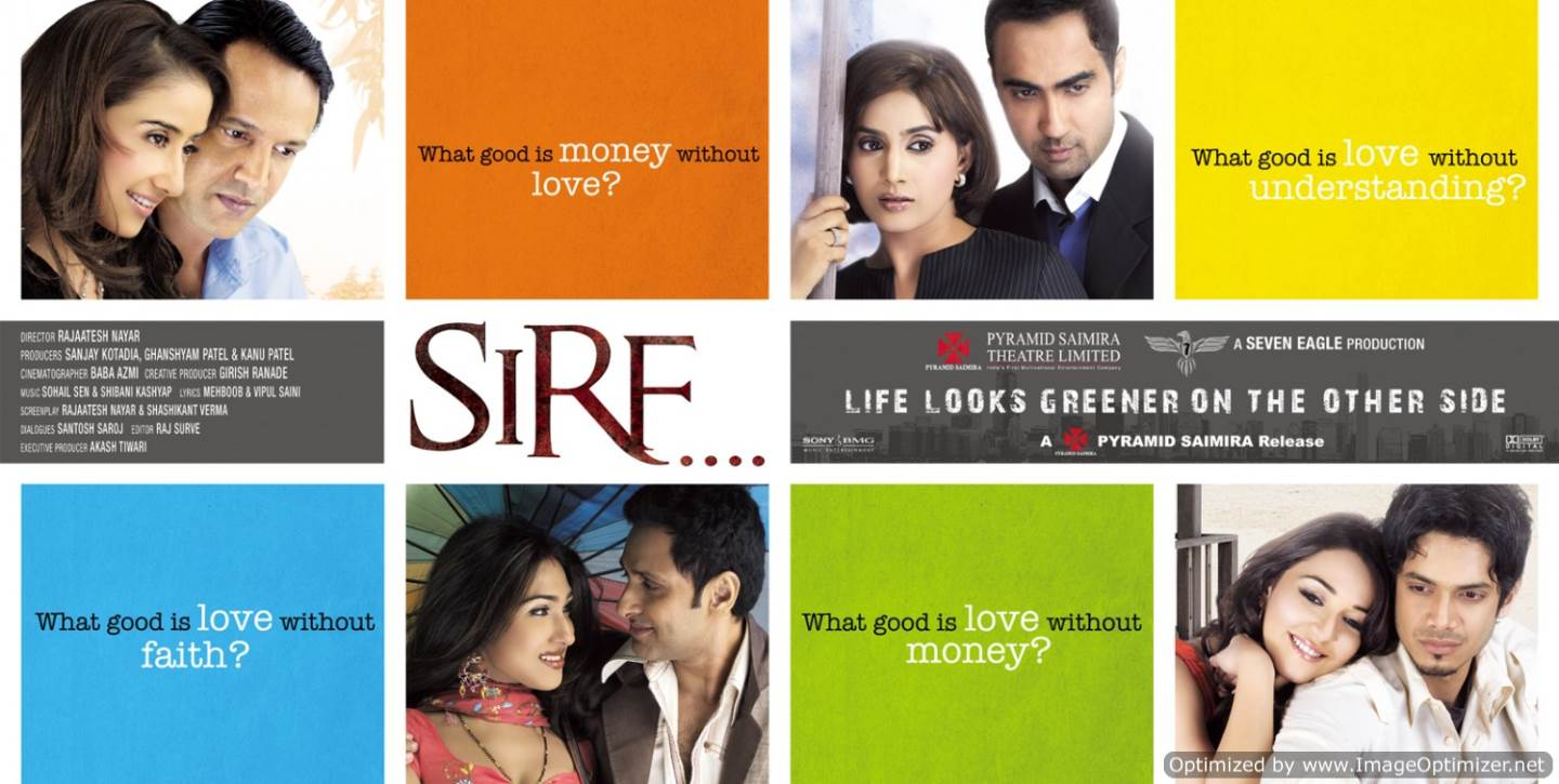 Sirf Movie Review Hindi