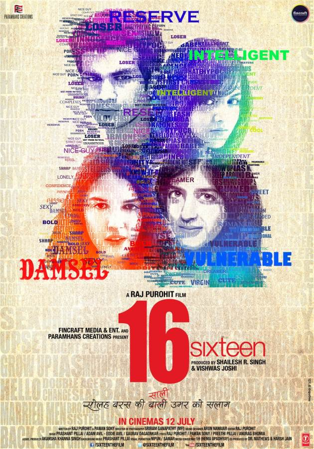 Sixteen Movie Review Hindi