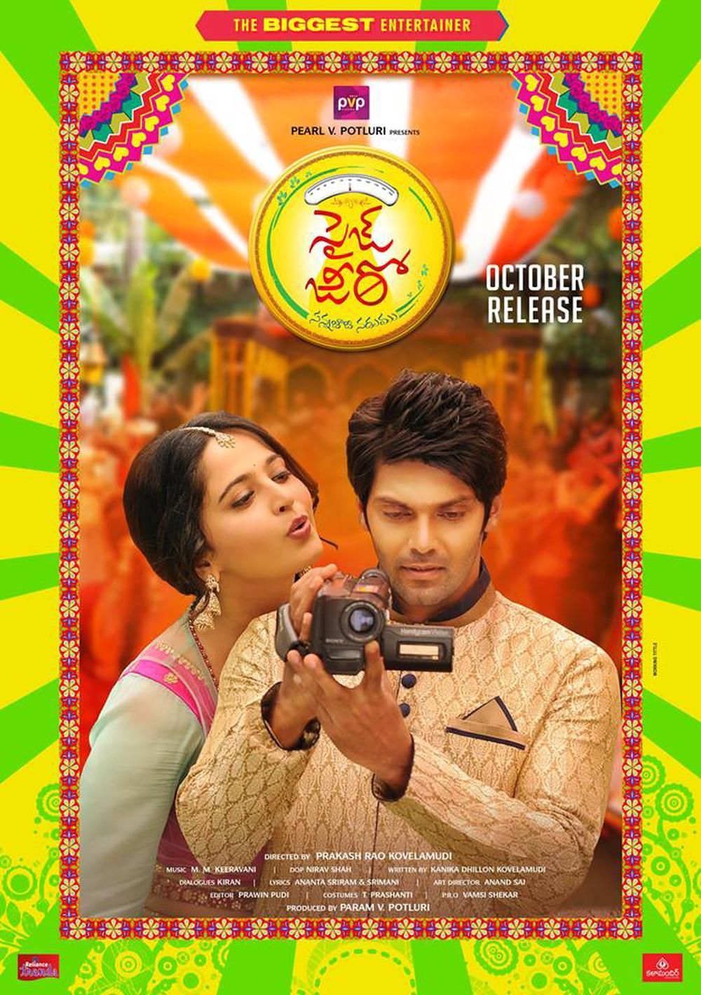 Size Zero Telugu Movie