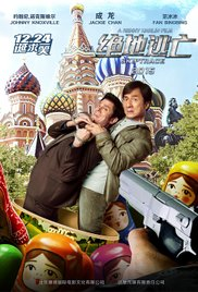 Skiptrace Movie Review