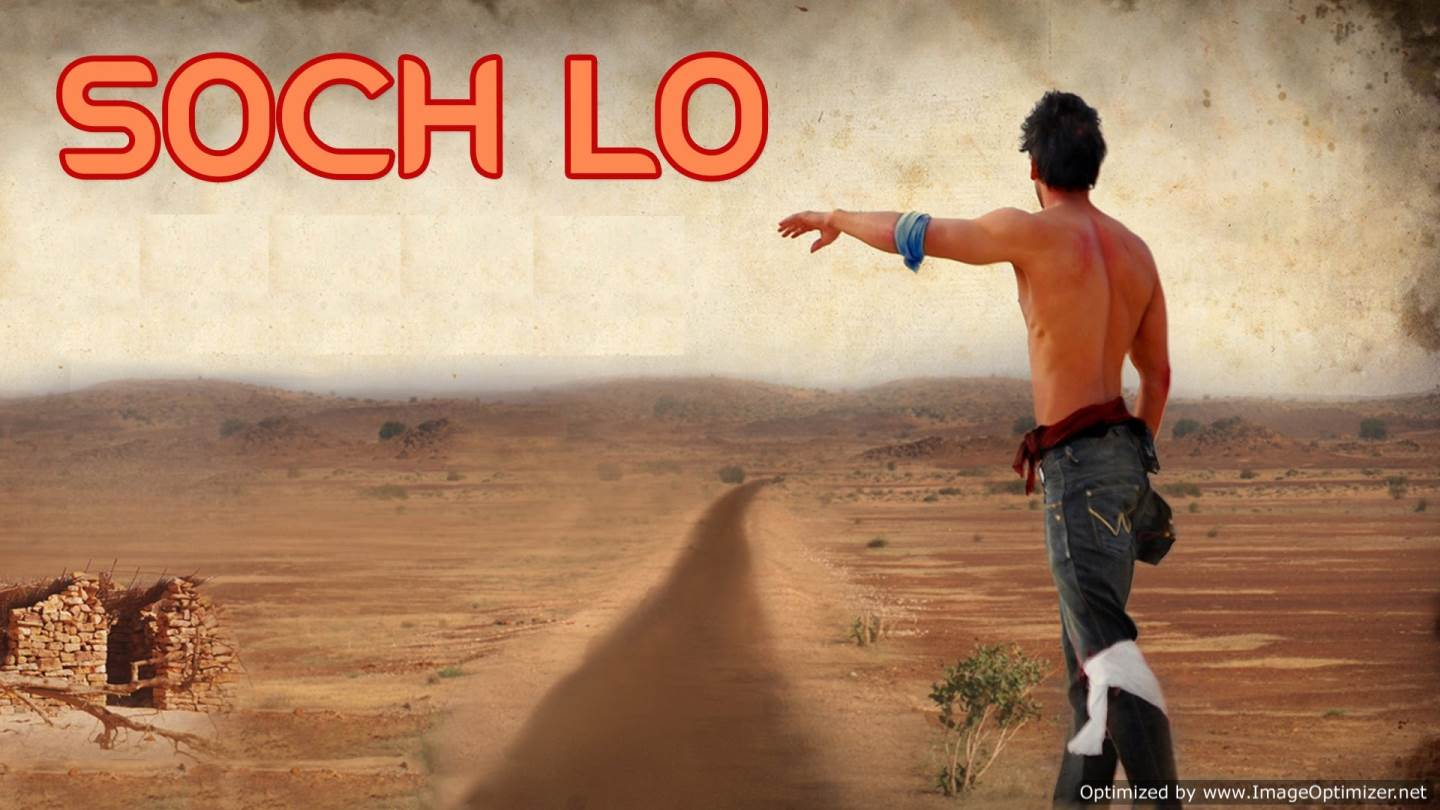 Soch Lo Movie Review Hindi