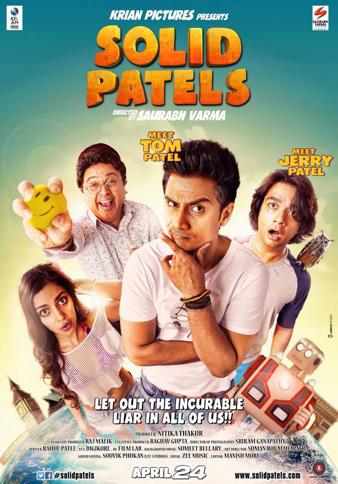 Solid Patels Movie Review Hindi