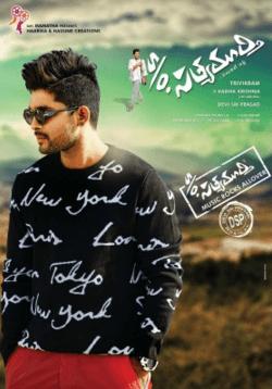 Son Of Satyamurthy Movie Review Telugu Movie Review