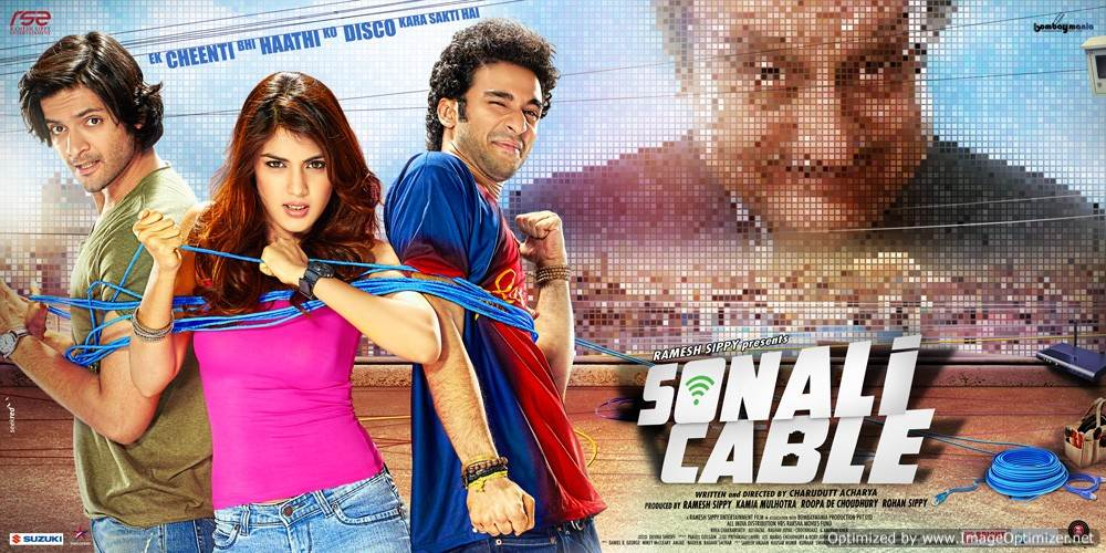 Sonali Cable Movie Review Hindi