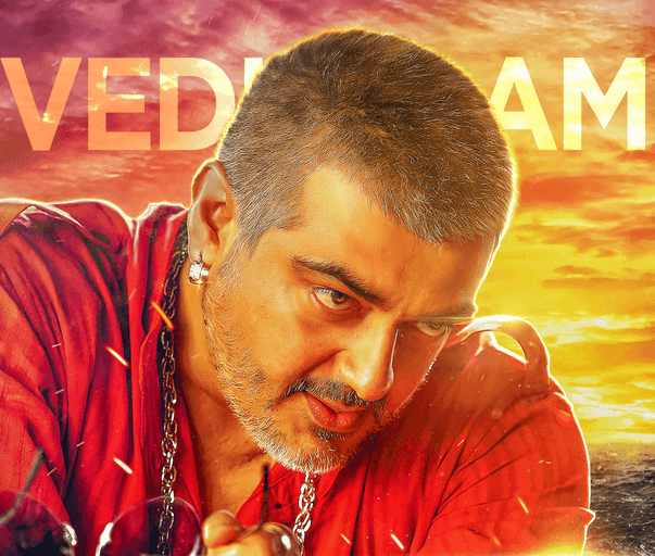 Song Teaser Of Vedhalam Releases Tonight!