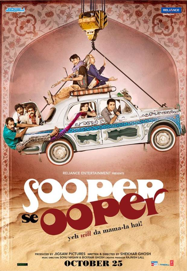 Sooper Se Ooper Movie Review Hindi