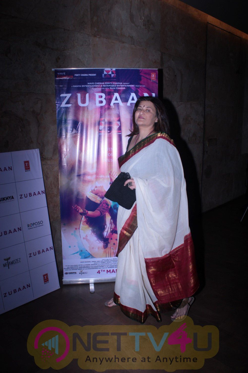 Special Screening Of Film Zubaan Event Stills