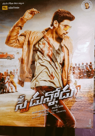 Speedunnodu Movie Review Telugu Movie Review
