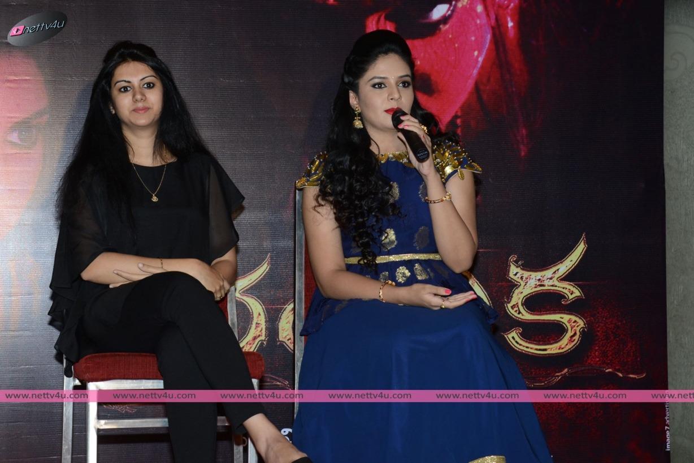 Sree Muki's Chandrika Movie Press Meet Photos
