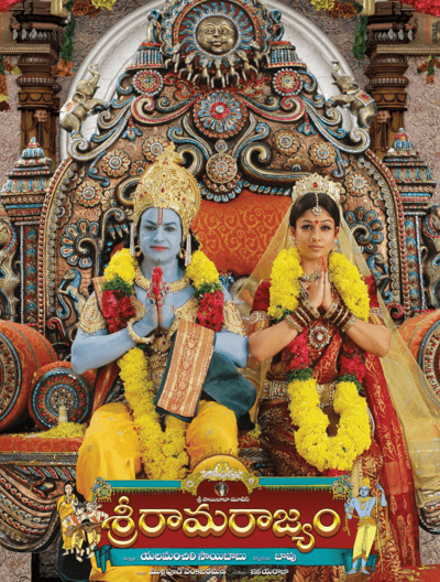 Sri Rama Rajayam Movie Review Telugu Movie Review