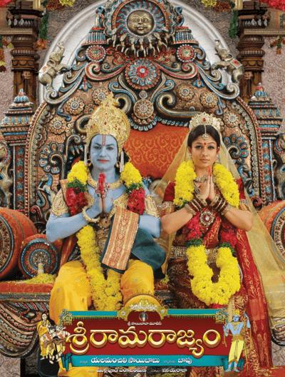 Sri Rama Rajayam Movie Review