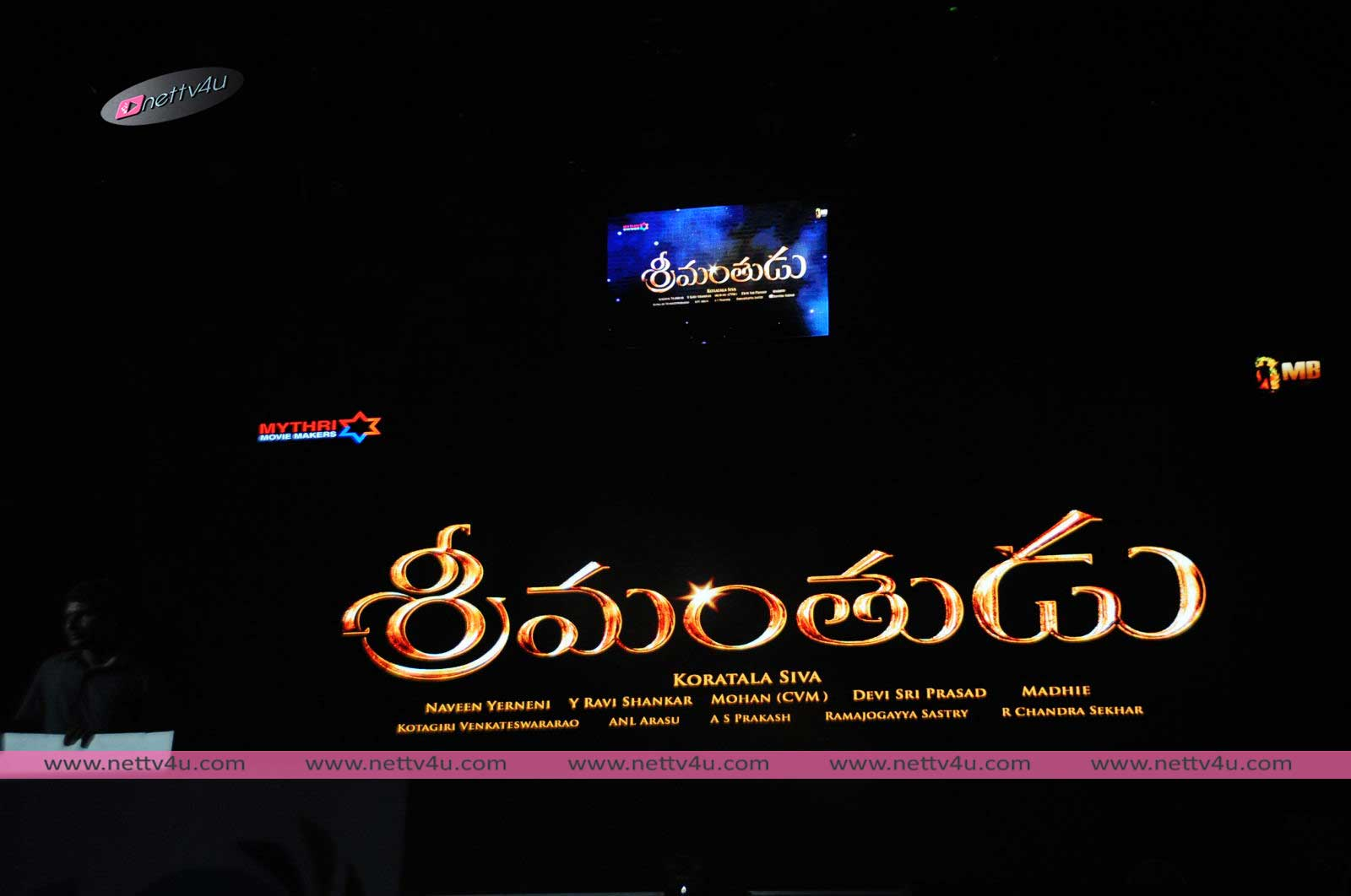 srimanthudu audio 1 01