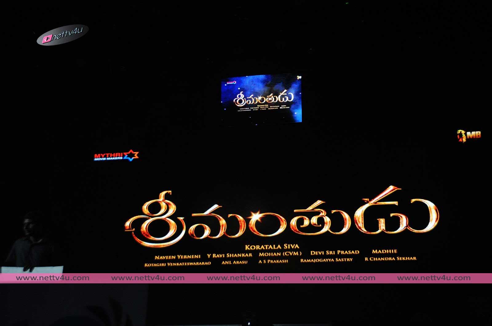 srimanthudu audio 1 01