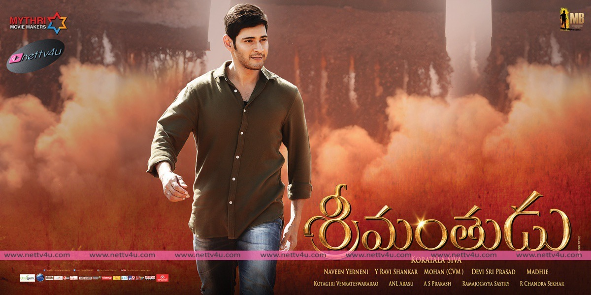 Srimanthudu Movie Stills And Movie Posters