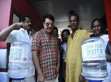 Stars Join With Mammootty For A Good Cause!