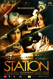 Station Movie Review Hindi Movie Review