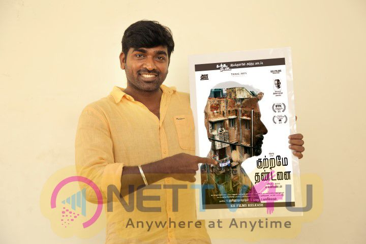 Stills Of Kutrame Dhandanai Movie First Look Poster Release By Vijay Sethupathi