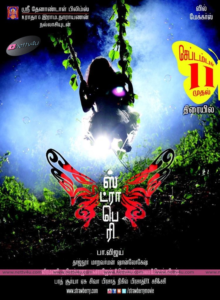 Strawberry Movie Release On September 11th Poster