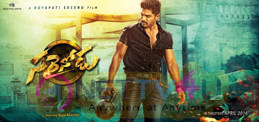 stylish star allu arjun  sarrainodu  firstlook wallpaper 1
