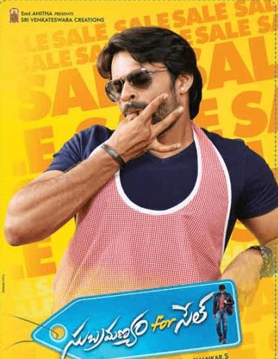 Subramanyam For Sale Movie Review Telugu