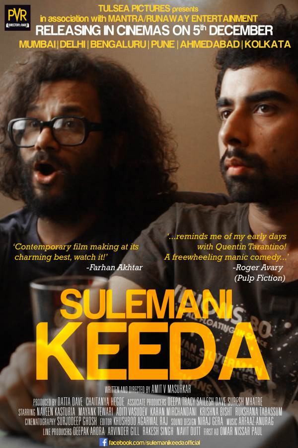 Sulemani Keeda Movie Review Hindi