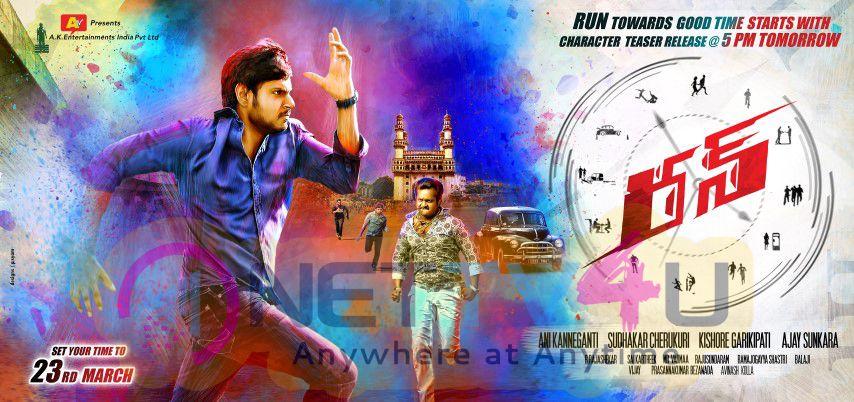 A.K Entertainments Sundeep Kishan Run First Look Posters