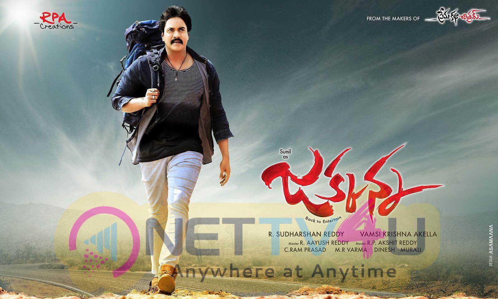 Sunil New Movie Tittle Is Jakkanna First Look Poster