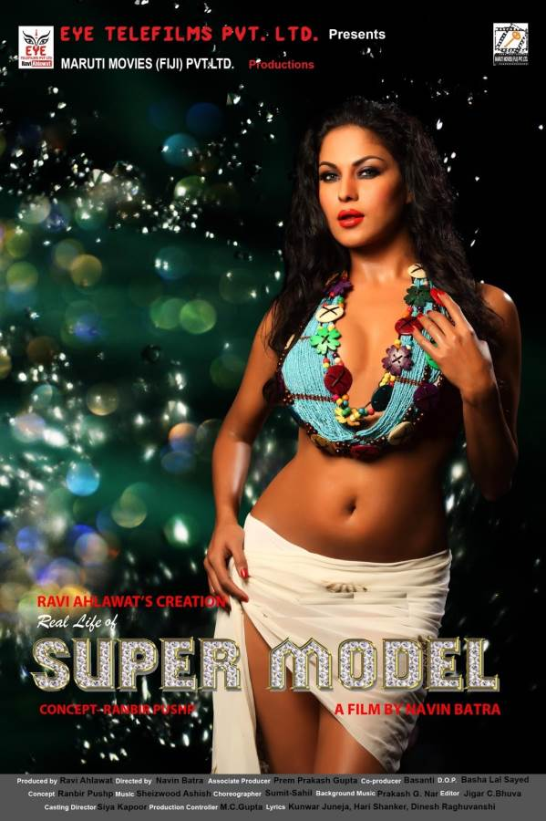 Super Model– Model display of an exercise in futility! Movie Review Hindi