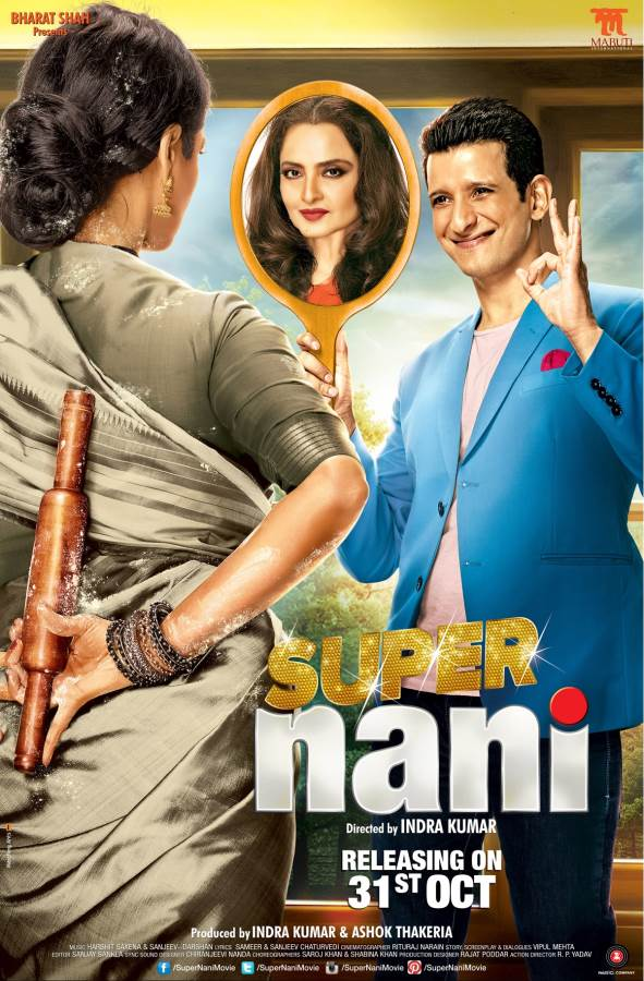 Super Nani Movie Review Hindi