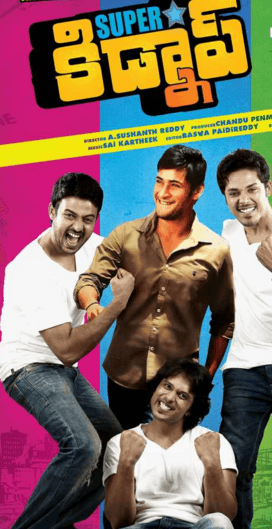 Super Star Kidnap Movie Review