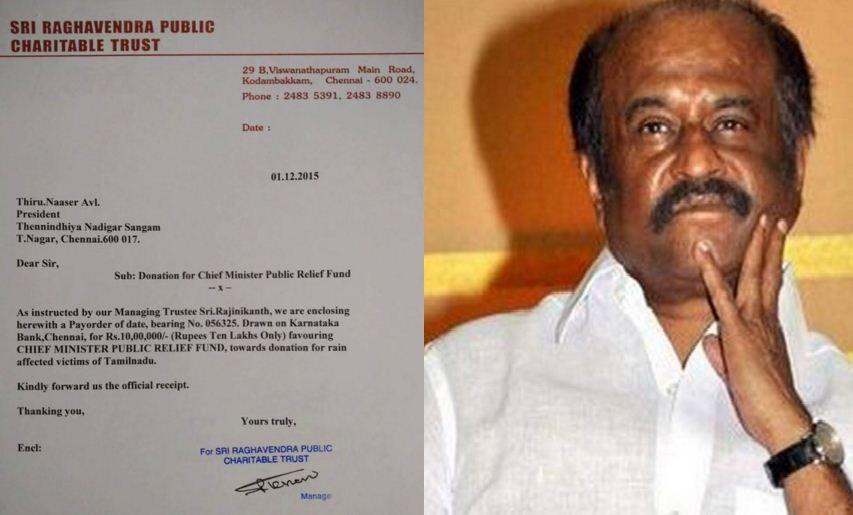 Super Star Rajinikanth Donates Rs. 10 Lakh To CM Public Relief Fund!