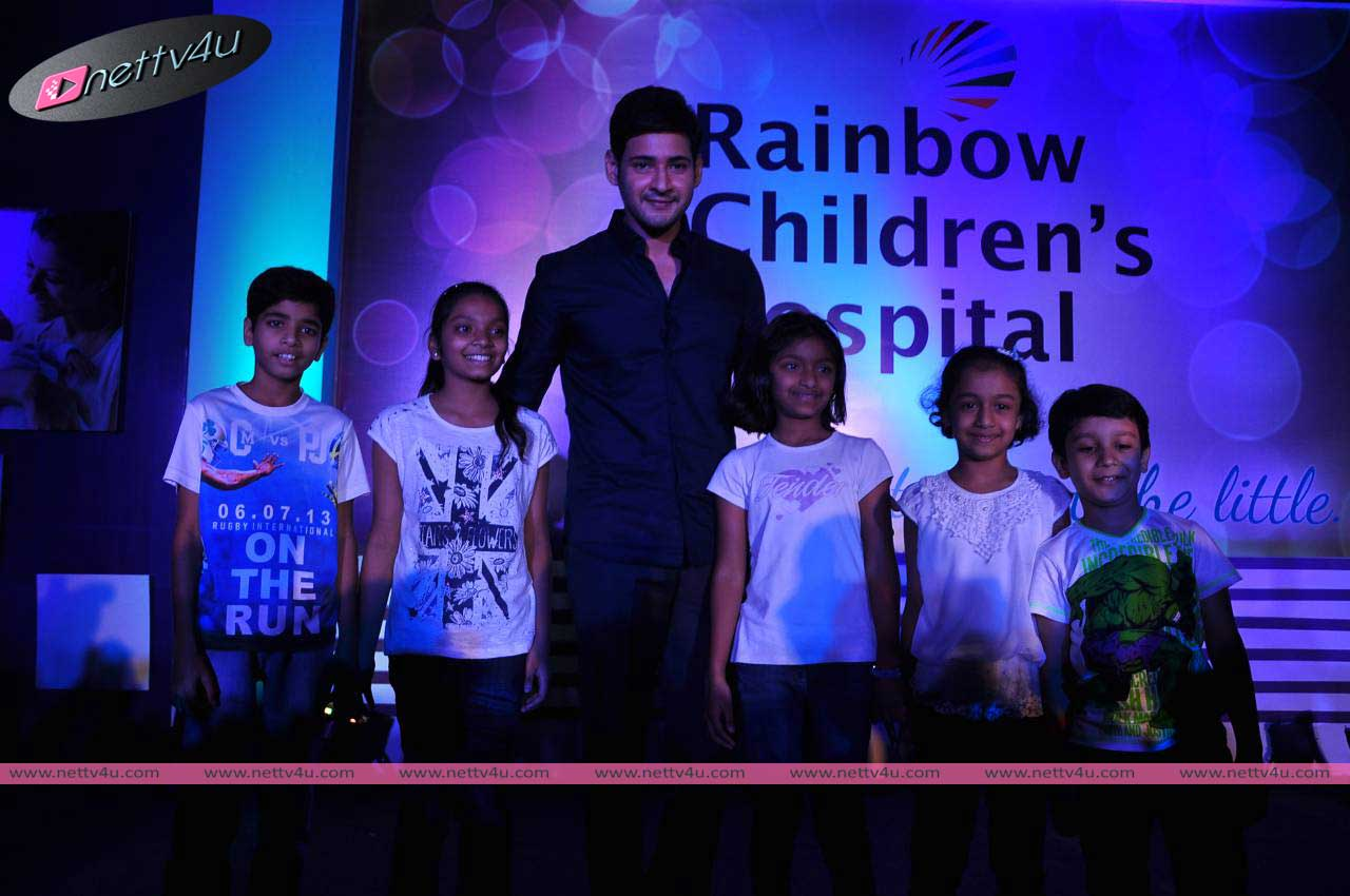 Superstar Mahesh Babu At Rainbow Hospital Hyderabad