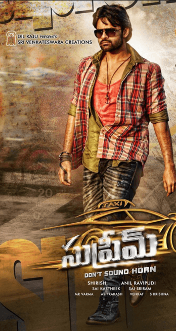 Supreme Movie Review Telugu Movie Review