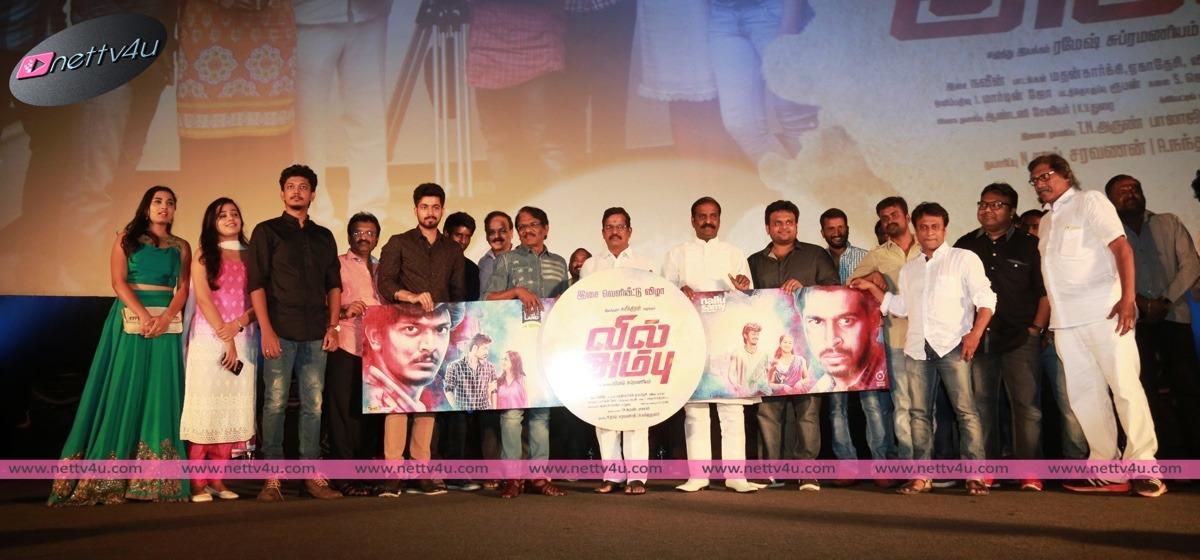 Suseenthiran's Vil Ambu Movie Audio Launch Event Photos