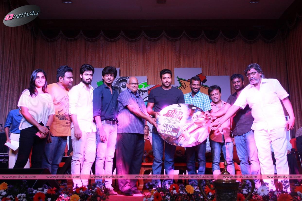 Suseenthiran's Vil Ambu Movie Single Track Release Event Photos