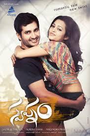 Swapnam Movie Review