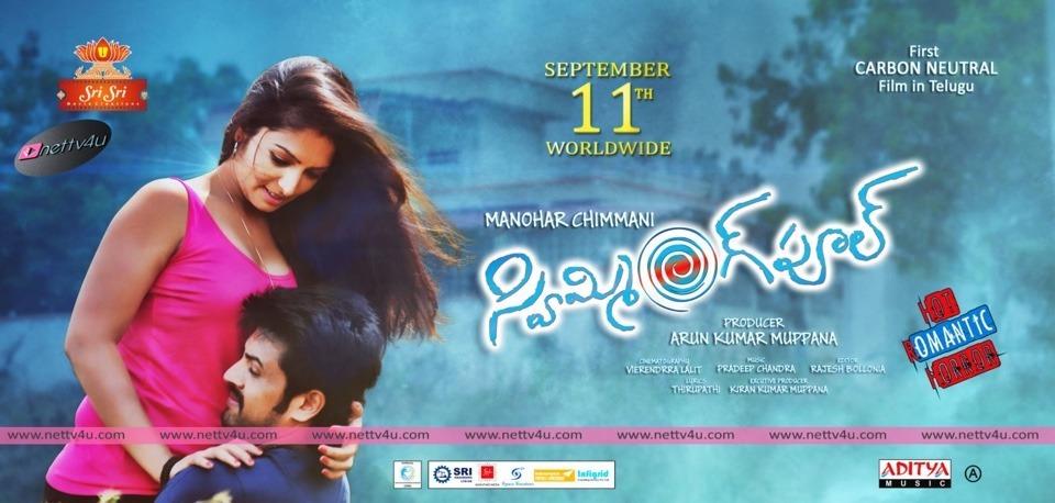Swimming Pool Telugu Movie Stills And Posters