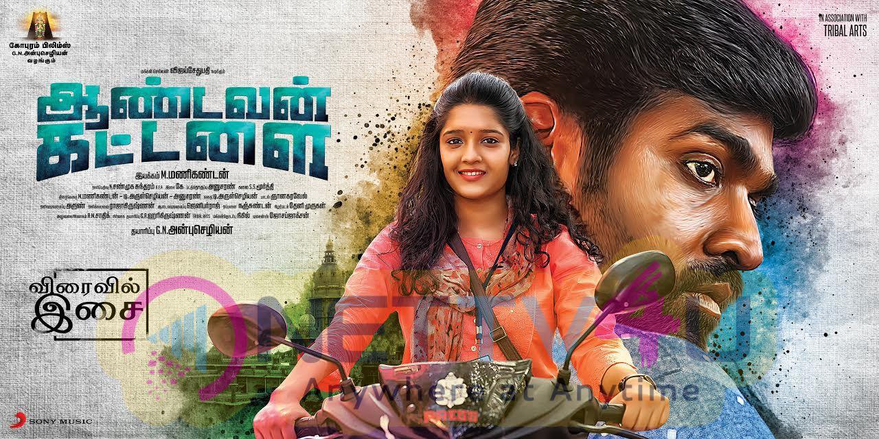 Tamil Movie Aandavan Kattalai Good Looking Poster