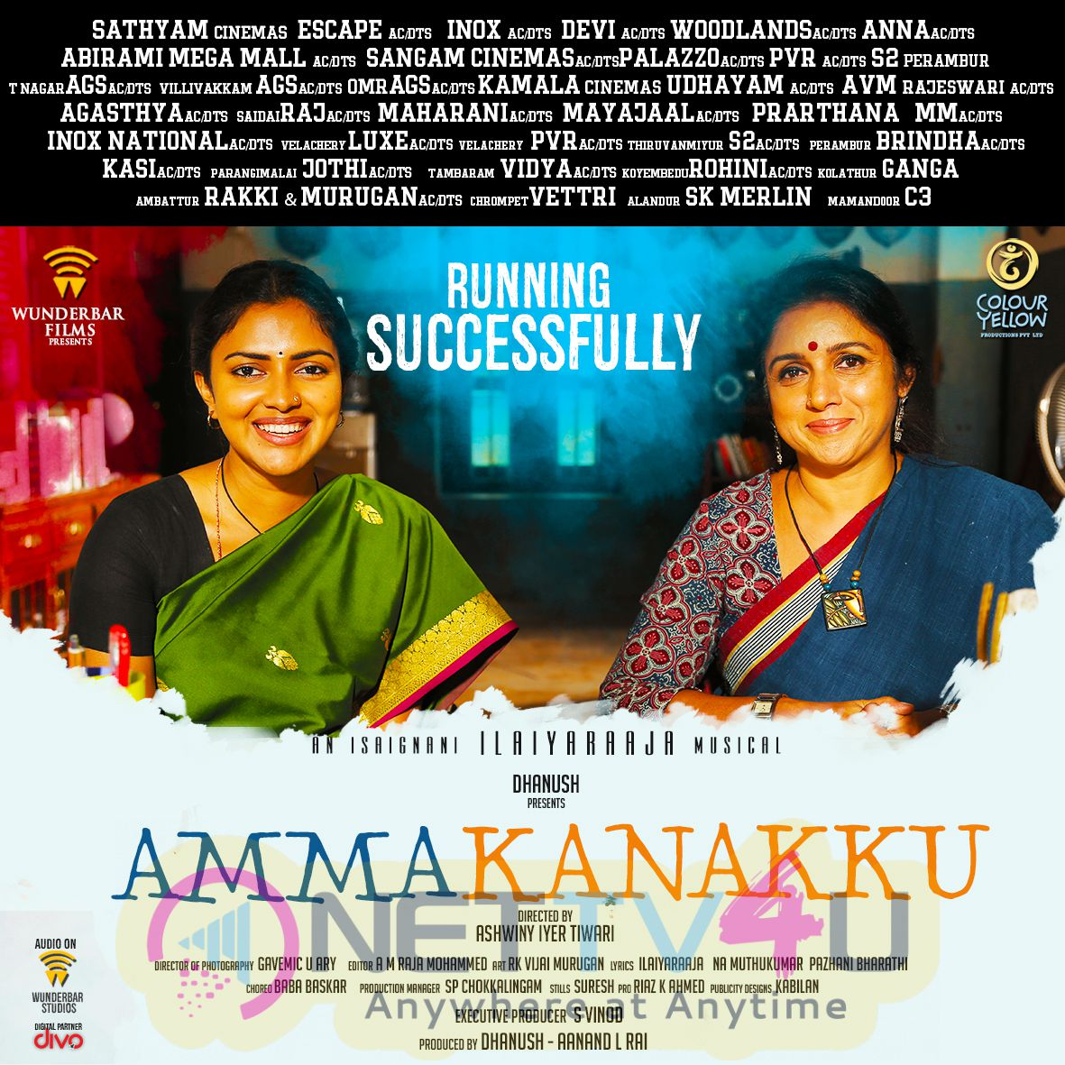 Tamil Movie Amma Kanakku Online Good Looking Posters