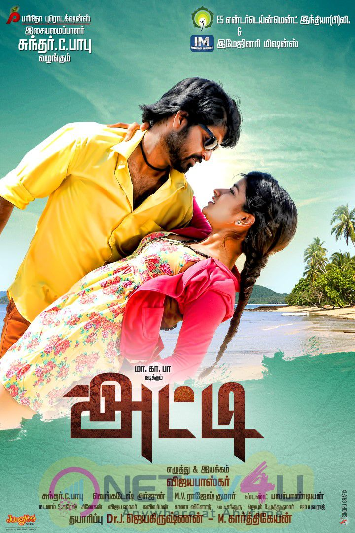 Tamil Movie Atti Exclusive Stills & Attractive Posters