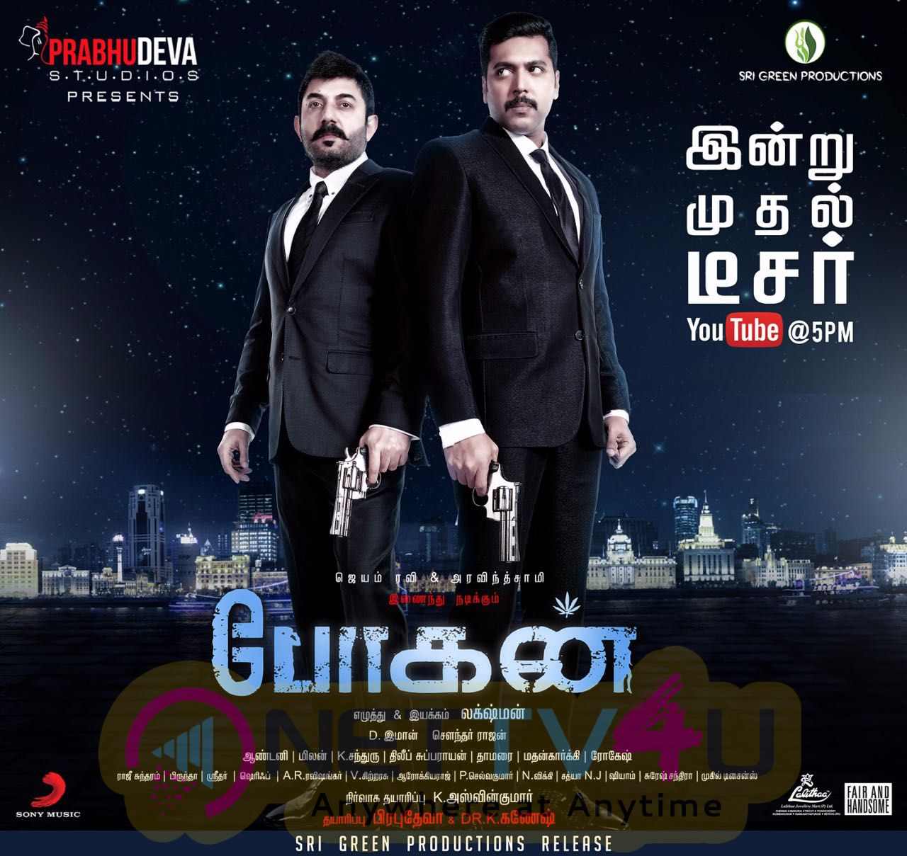 Tamil Movie Bogan Teaser From Today Posters