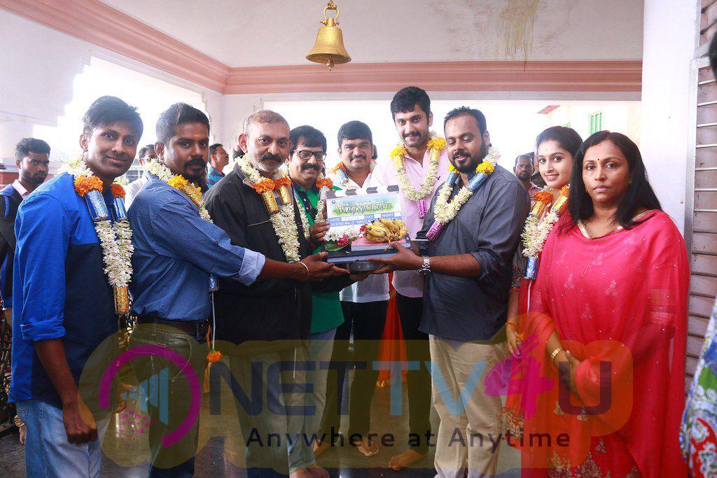 Tamil Movie Brindhavanam Poojai Stills