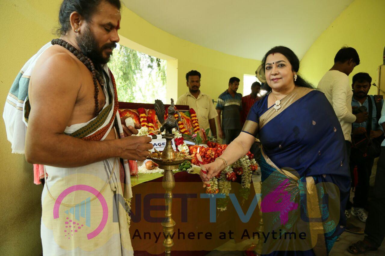 Tamil Movie Nagesh Thirai Arangam Pooja Stills