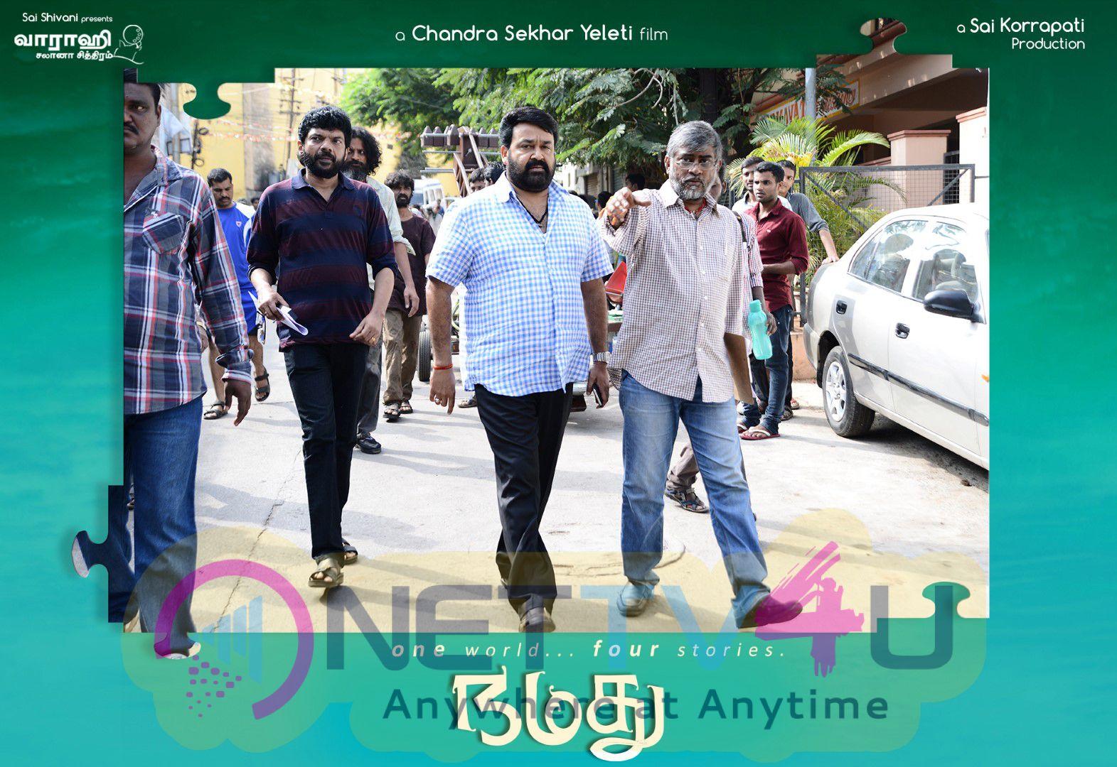 Tamil Movie Namadhu Working Beautiful Stills