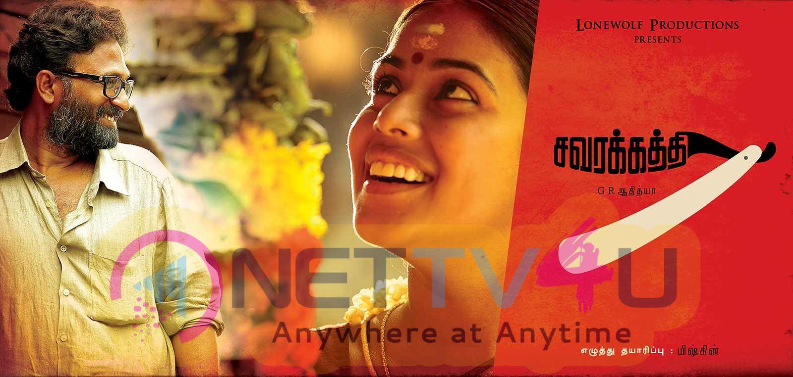Tamil Movie Savarakaththi  Good Looking Poster