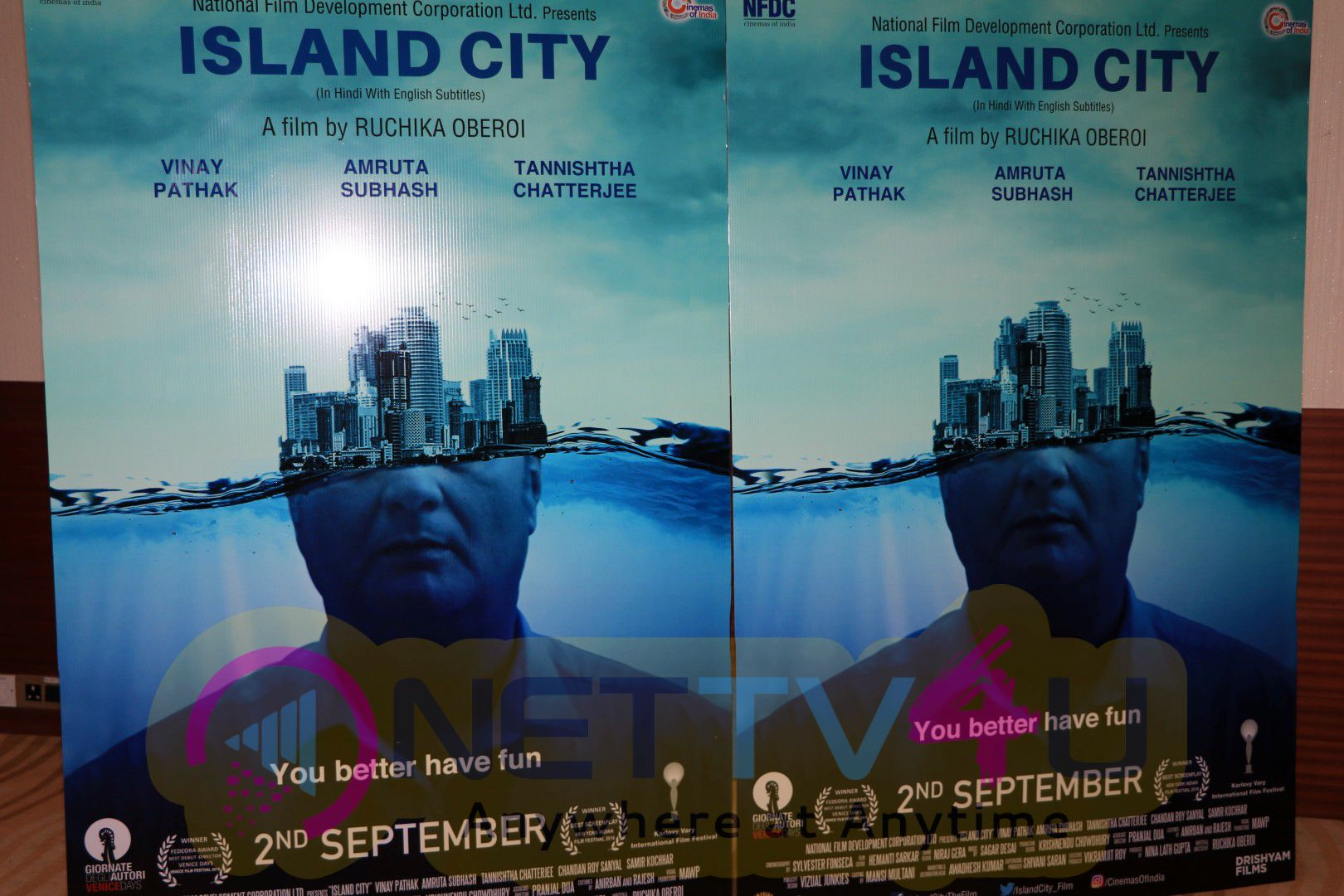Tannishtha Chatterjee & Vinay Pathak At Trailer Launch Of Film Island City Photos Hindi Gallery